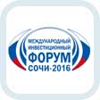 Kuban to present an investment project in the processing industry at Sochi forum